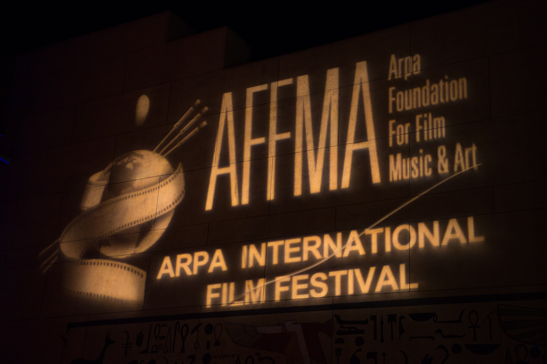 arpa_film_fest_2015_day_1_candid_01