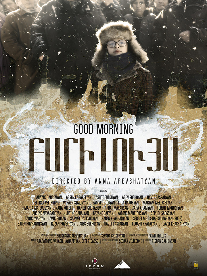 feat_good-morning_poster