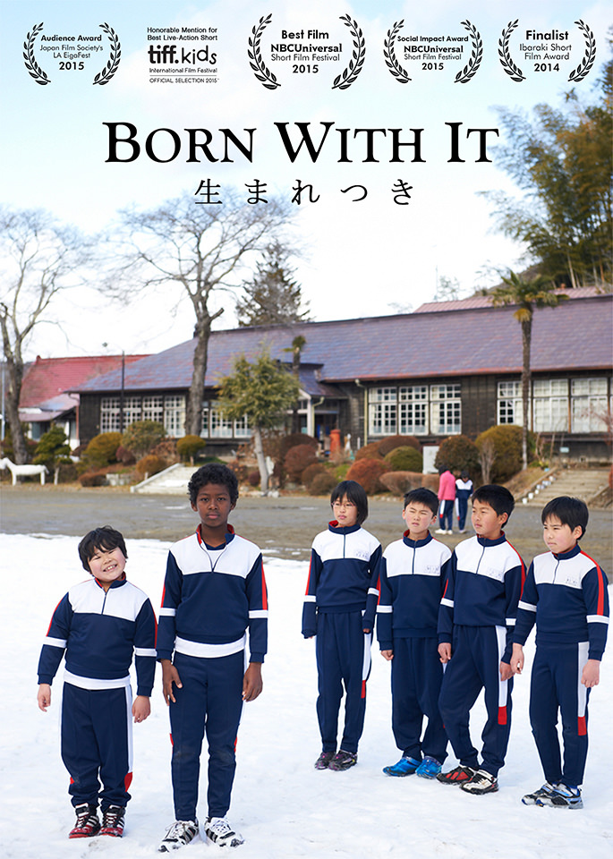 short_born-with-it_poster