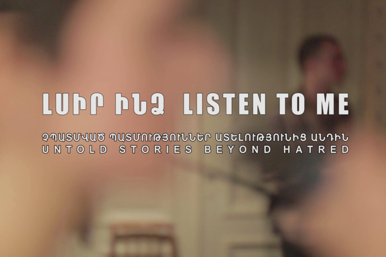 Documentary LISTEN TO ME: UNTOLD STORIES BEYOND HATRED – 2017 Arpa IFF